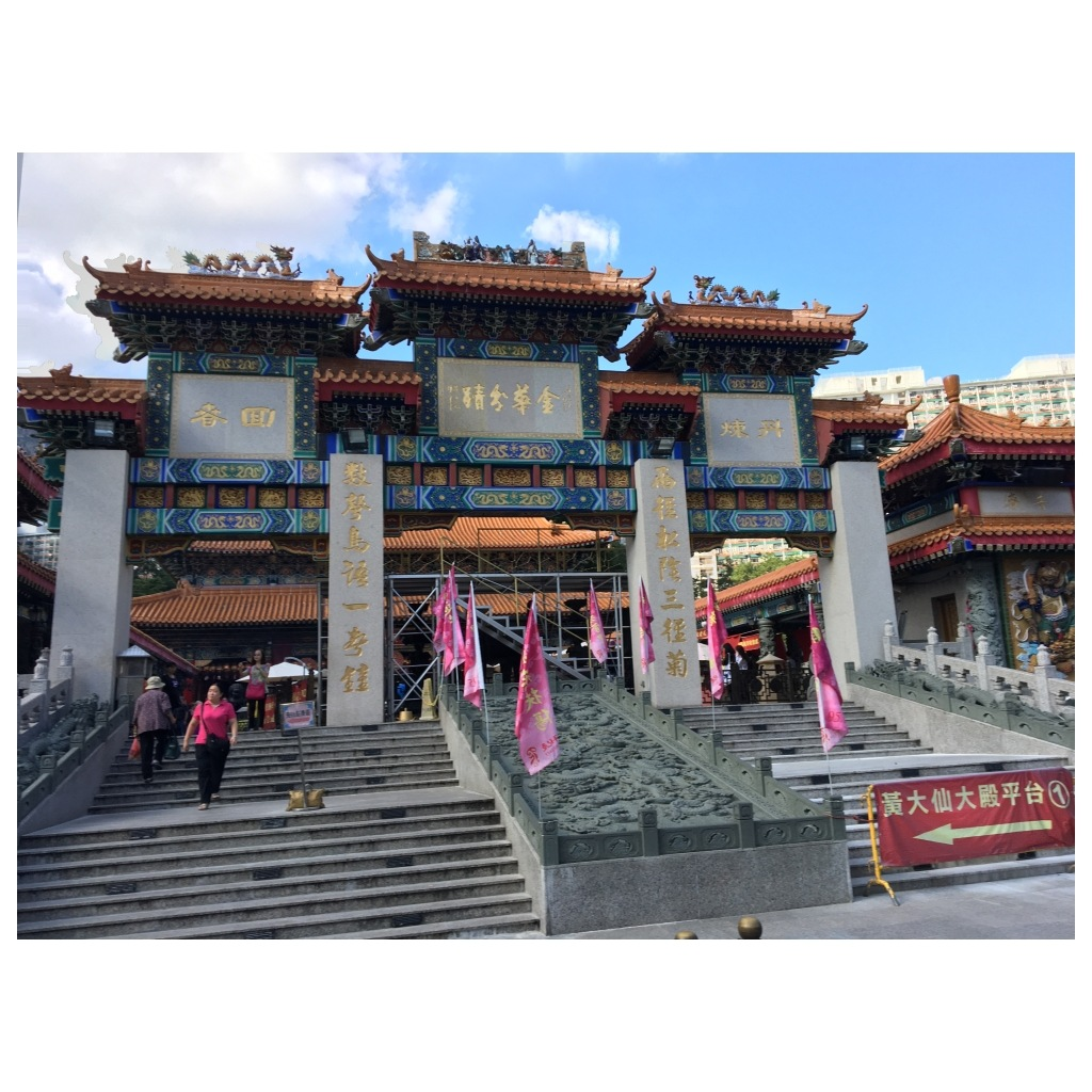 Temple in China