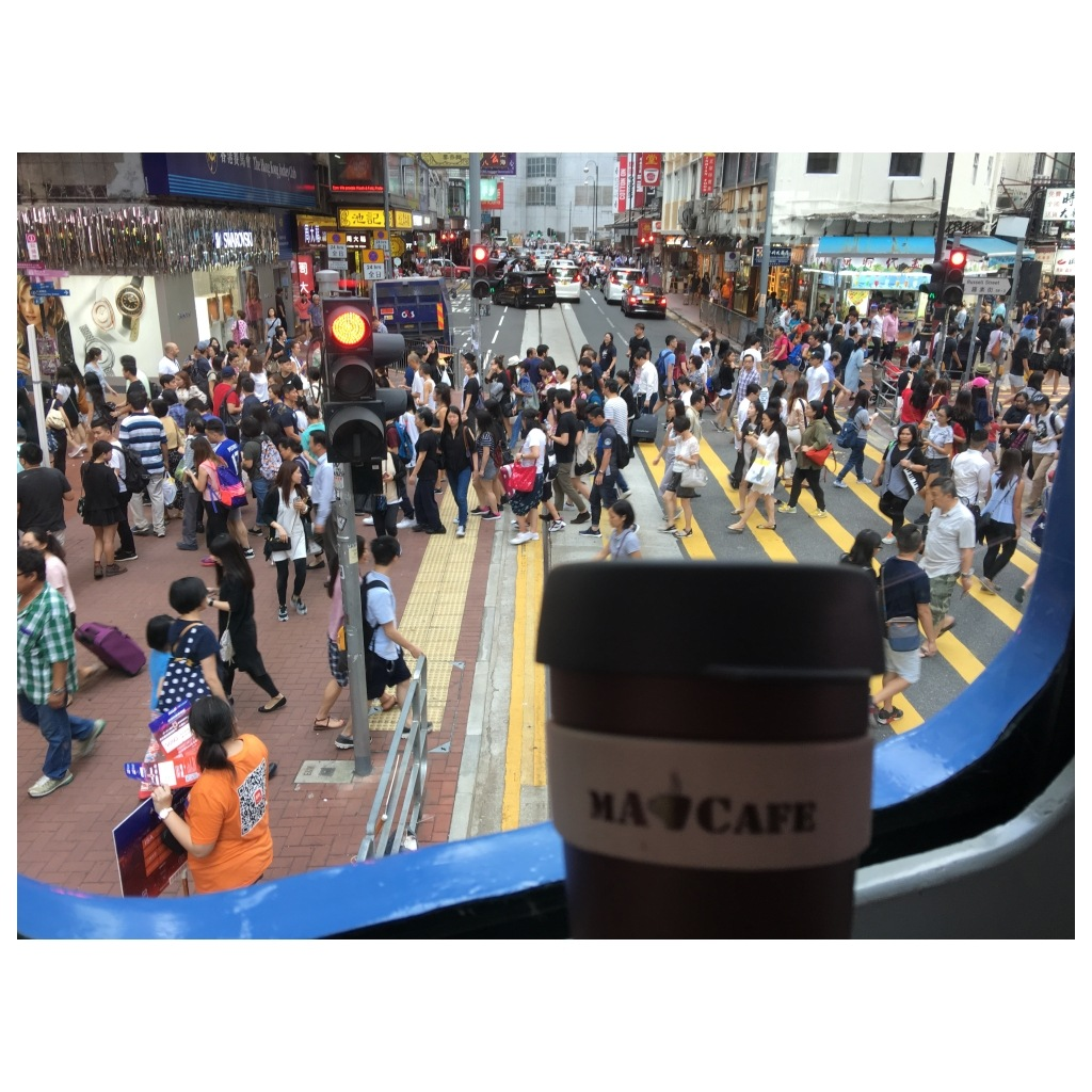 Macafe in China